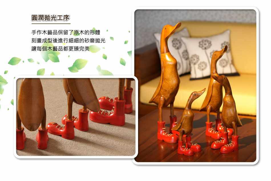 木藝品穿靴的鴨子