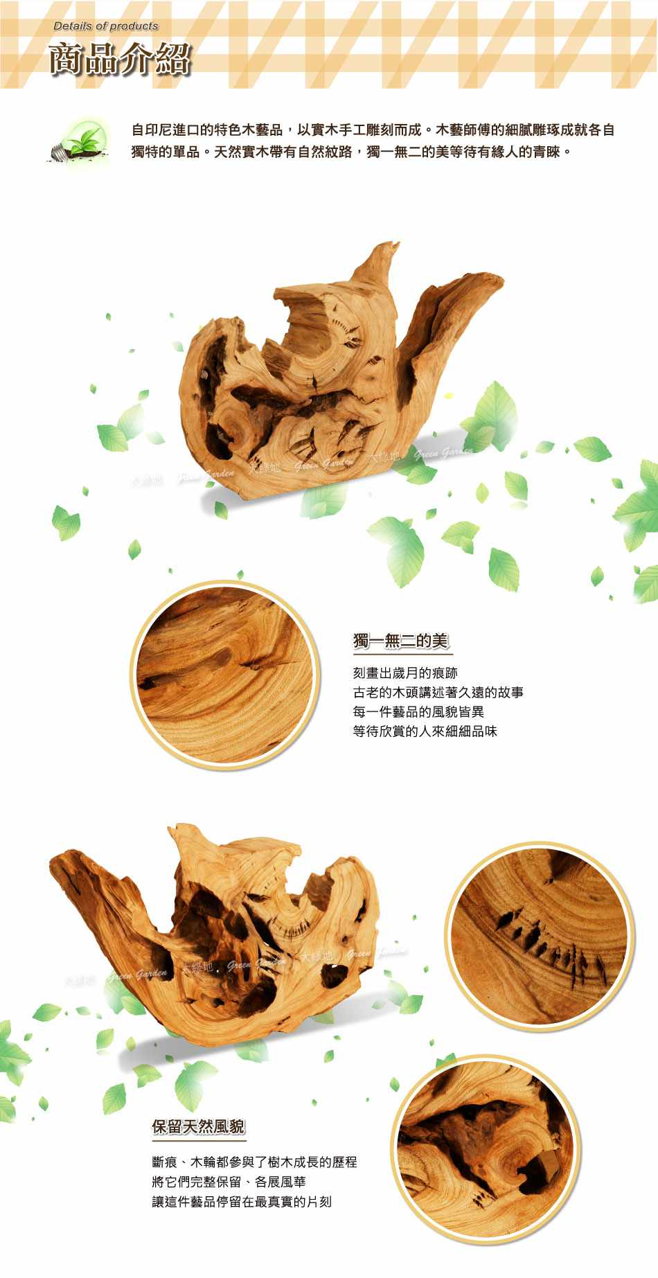 香樟木藝品52