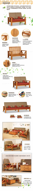海頓雙人柚木沙發