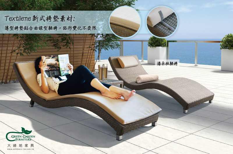 有彎度的新式椅墊