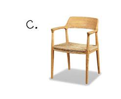 希洛馬餐椅