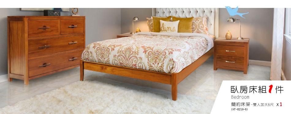 臥房床架1件