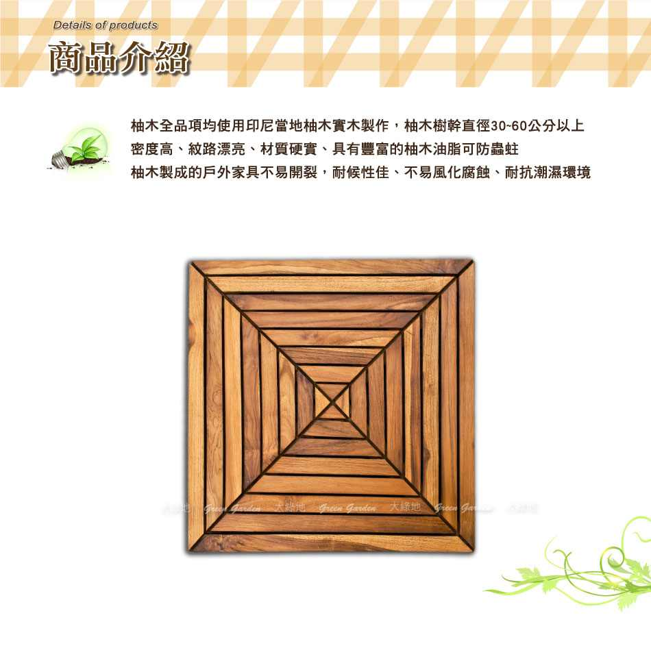 柚木地板-50