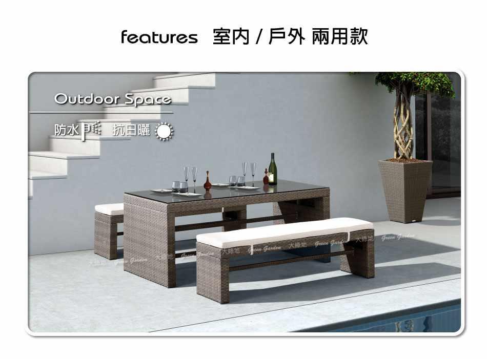 雅比斯藤編餐桌椅實景