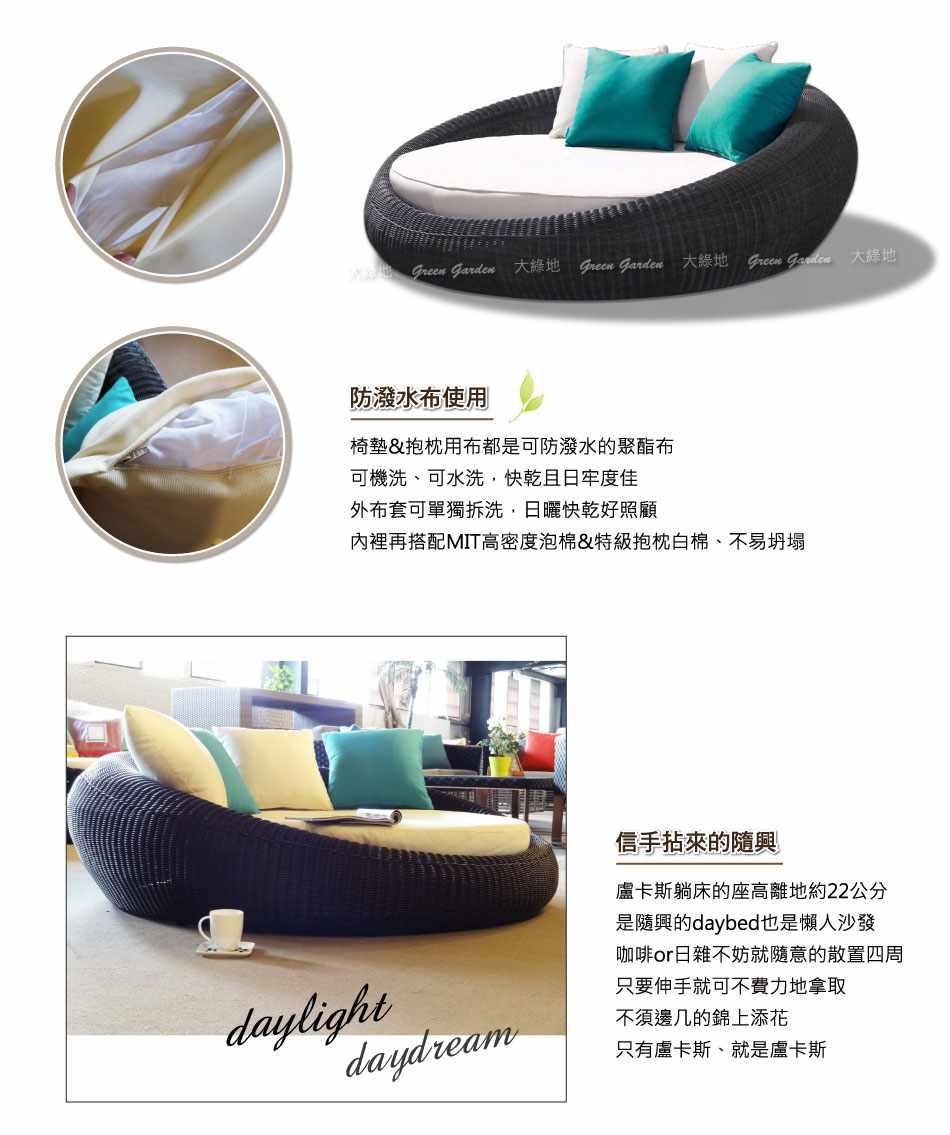 躺床椅墊介紹