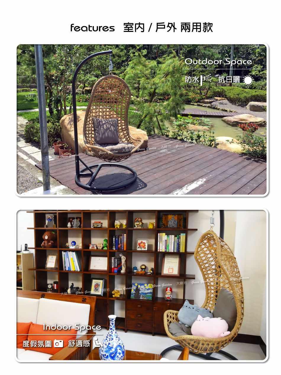 貝殼藤編吊椅實景
