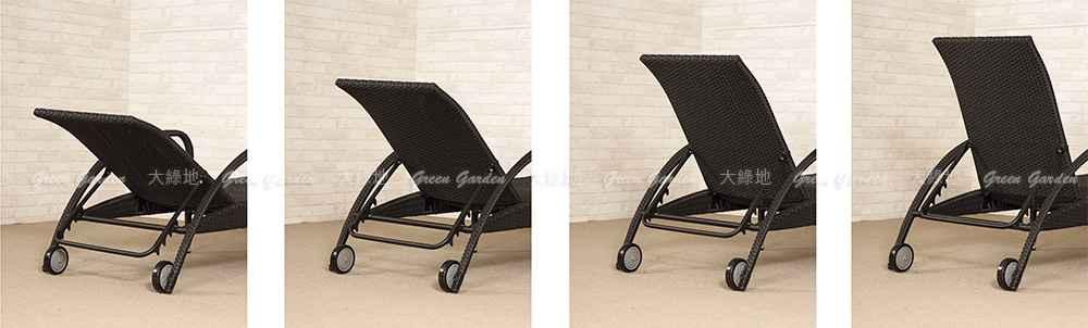 多段式藤編躺椅